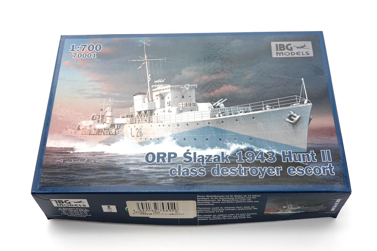 IBG 1/700 駆逐艦 スラザック プラモデル 箱