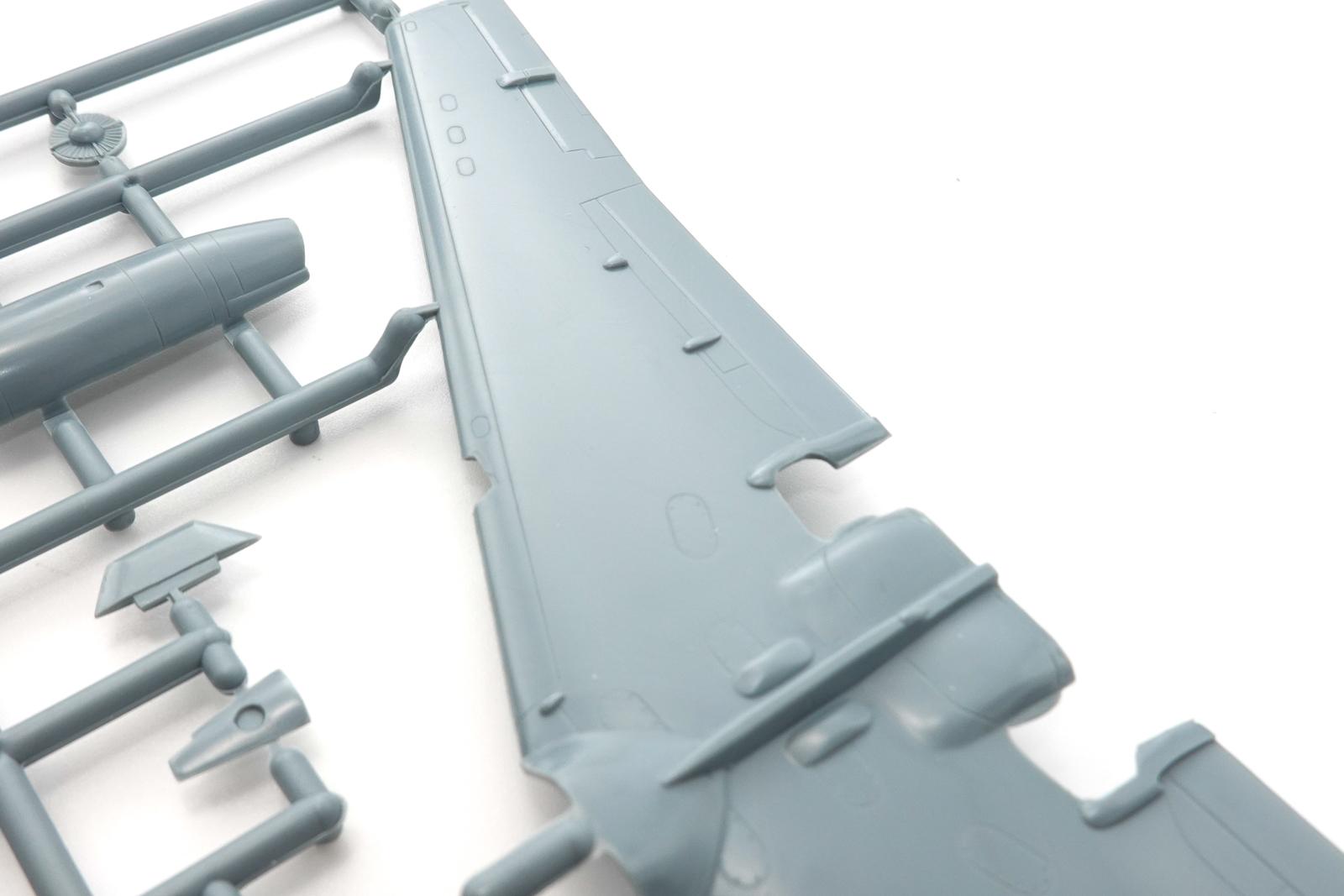 ソード 1/72 航空自衛隊 U-125 プラモデル パーツアップ 1