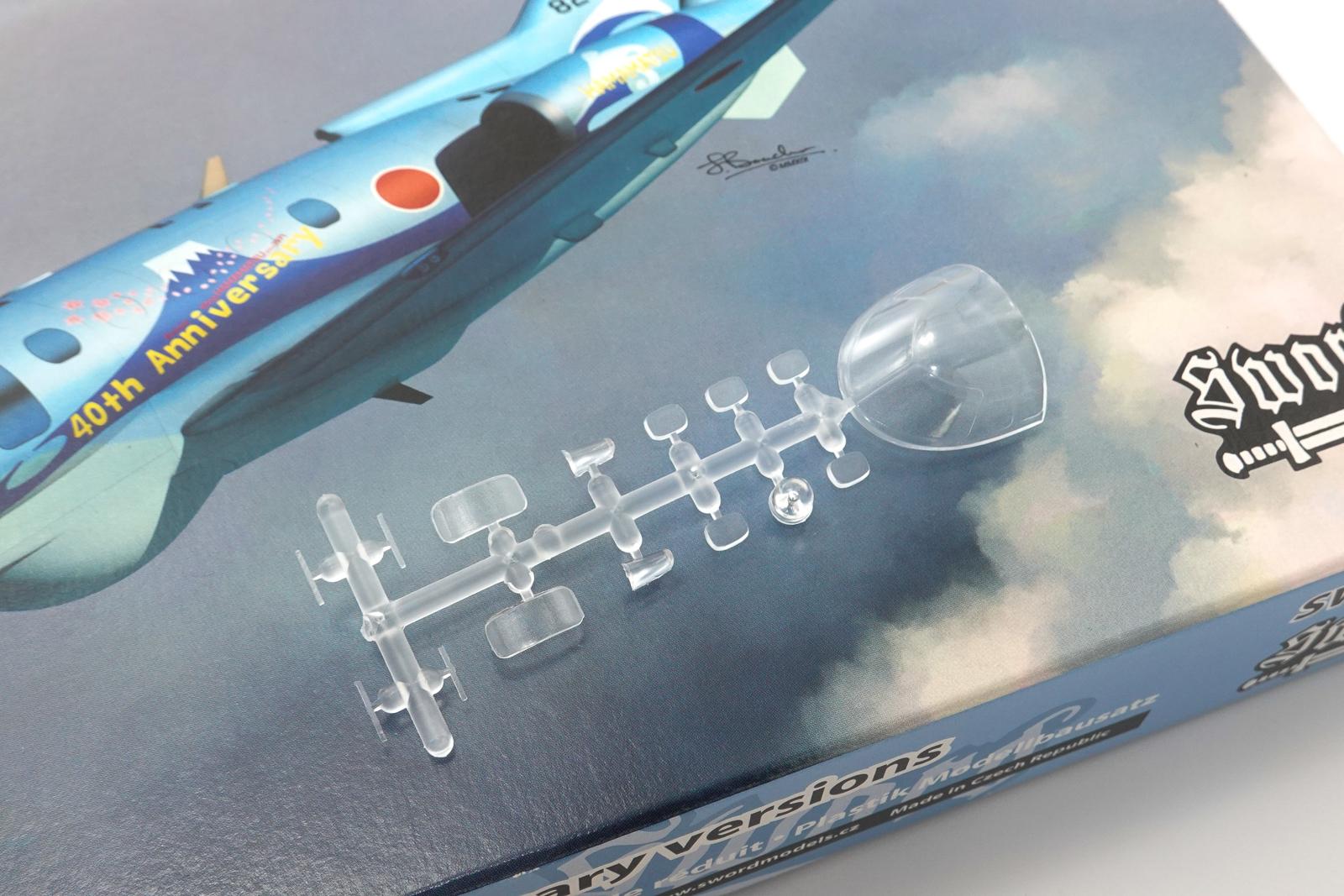 ソード 1/72 航空自衛隊 U-125 プラモデル クリアーパーツ