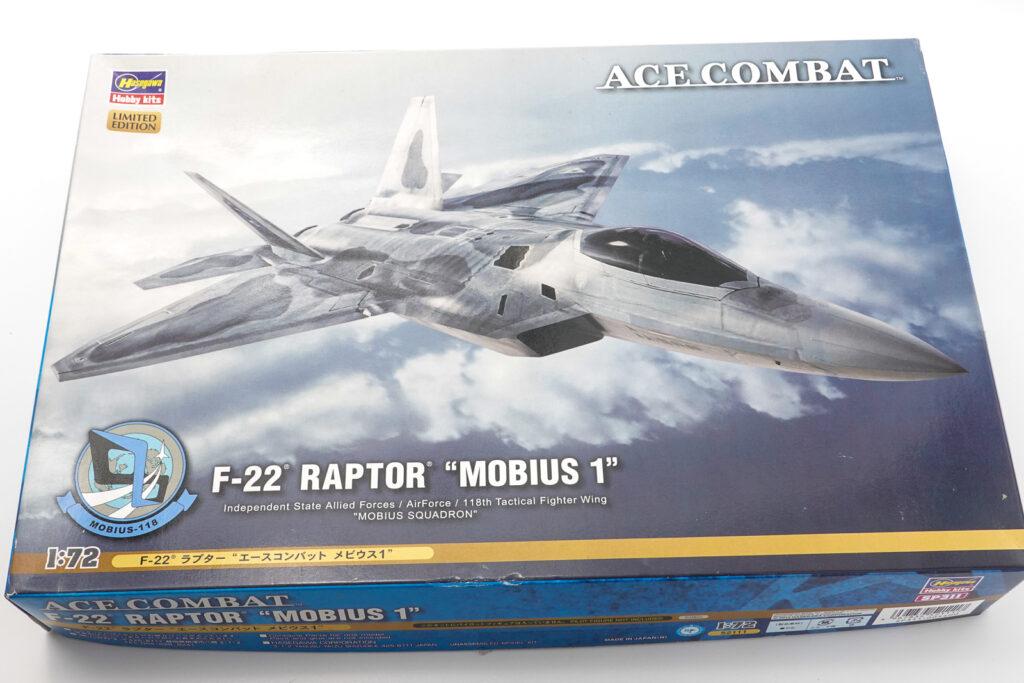 ハセガワ 1/72 エースコンバット F-22  ラプター メビウス1のプラモデルの箱絵
