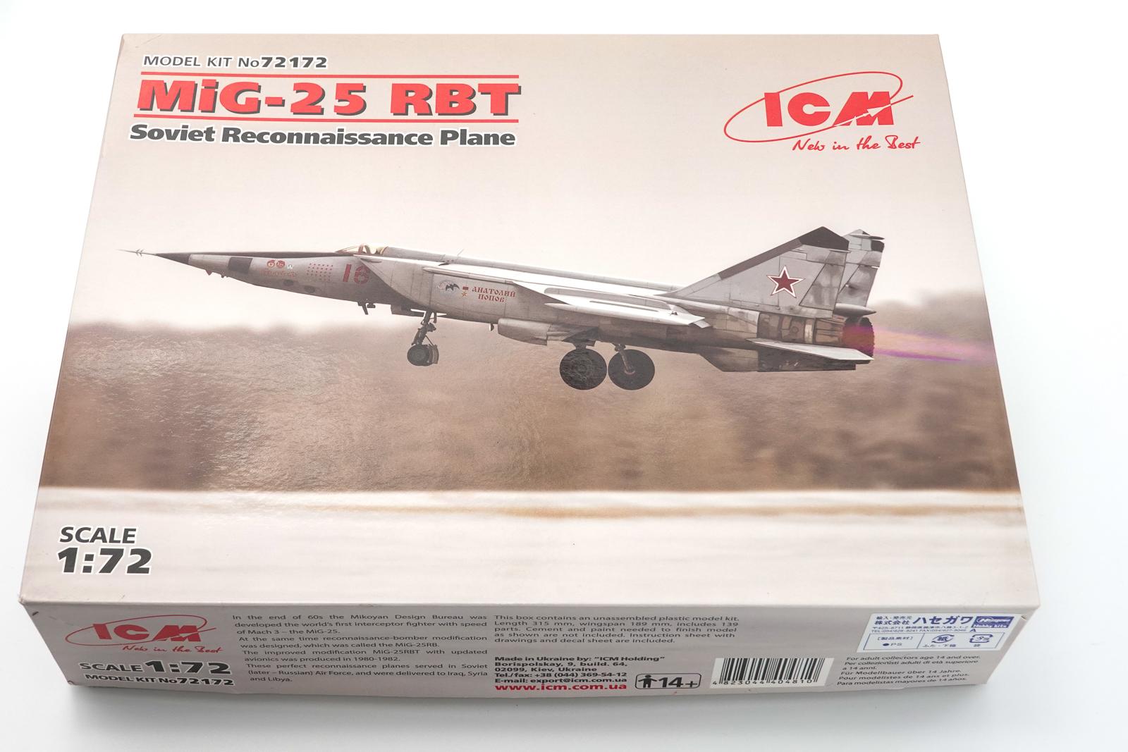 ICMのMiG-25RBTのパッケージ