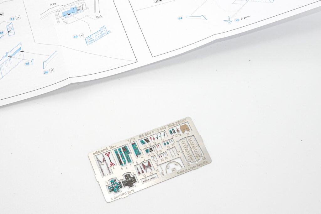 エデュアルド ZOOMICM MIG-25RBT用