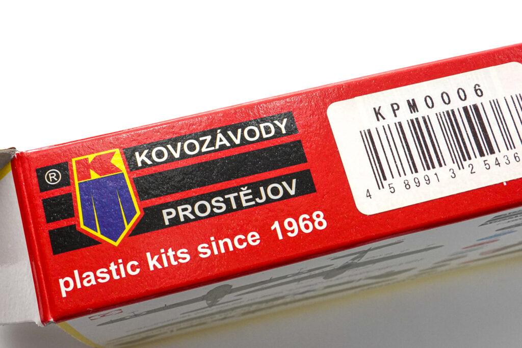KPモデル 1/72 Avia S-199 プラモデル 箱横