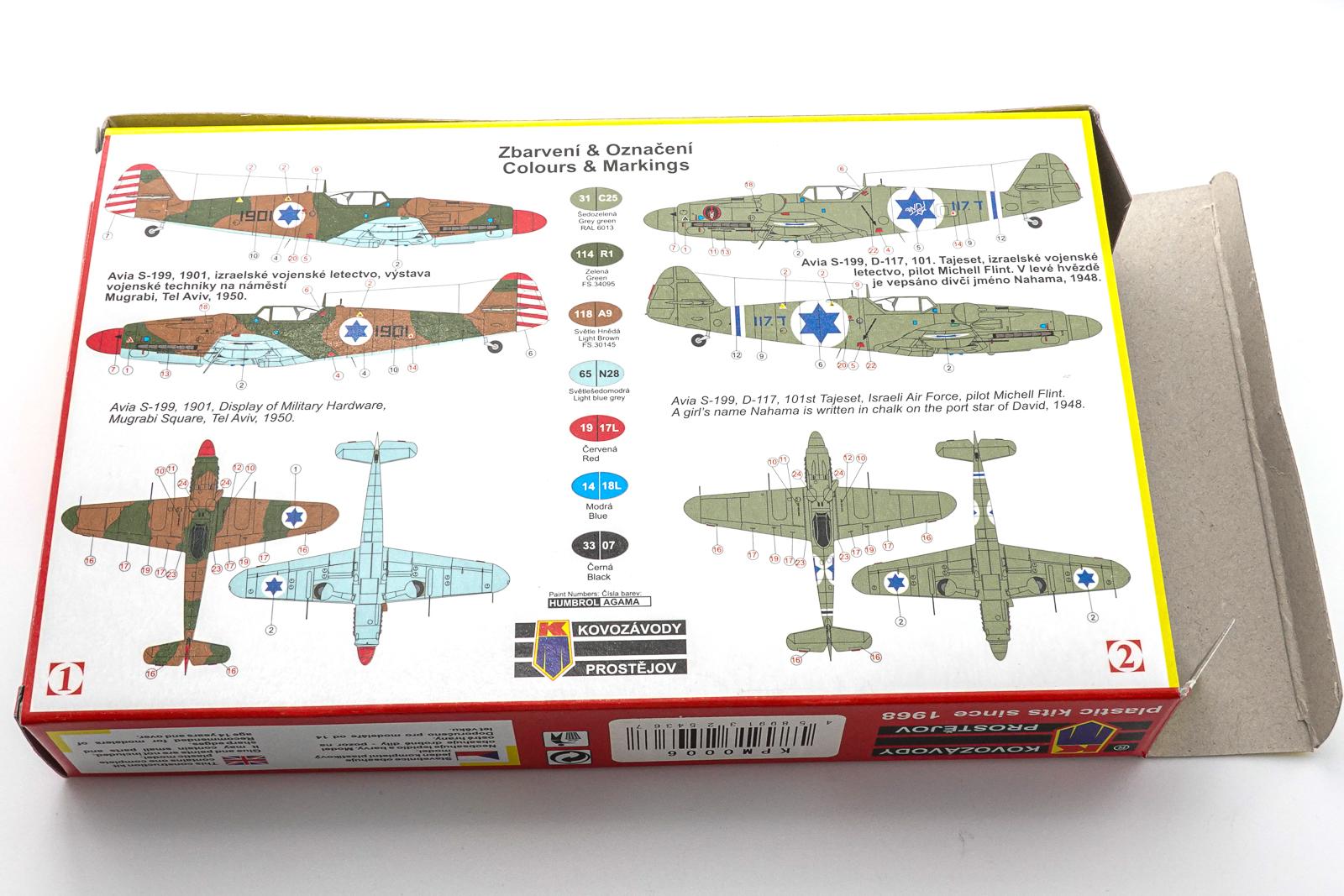 KPモデル 1/72 Avia S-199 プラモデル 箱裏